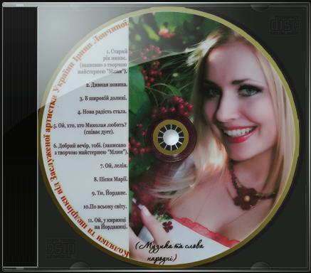 CD_JEWEL_box_Koljada