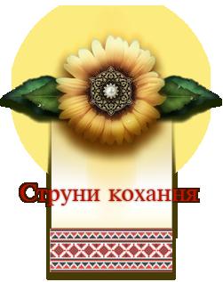 Sunflower Button CD SMALL Strynu